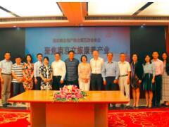 南京商业地产操盘手探讨文旅小镇未来:是风口也是风险