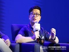 天虹王涛:数据成为零售企业越来越重视的决策依据工具