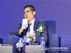 蓝润商业贾耀勇:大数据与商业的四大关系