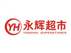 永辉超市:菜篮子工程走出的生鲜巨头 未来门店将达千家