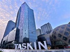 德思勤TASKIN MALL十一开业 数十万人为跨入双星MALL时代狂欢
