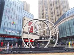 盘龙城首个购物中心天纵城广场开业激发商圈活力