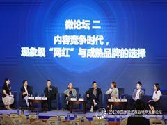 海岸商业陈柏�N:谨慎选择品牌 建议80%成熟品牌+20%网红品牌
