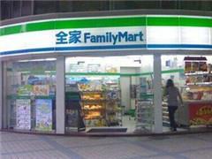 日本便利店巨头关掉老家664家店 将希望寄托到中国人身上