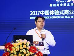 奥飞娱乐李斌:内容与消费者突破时空制约 让后者在体验中消费