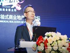 绿地商业王智明:体验是消费者与消费场景汇聚起来的感染能量,跨界融合是必然趋势
