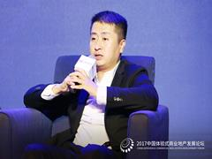 http://news.winshang.com/member/news/2017/10/20/201710201959155383037_1.jpg