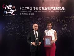 http://news.winshang.com/member/news/2017/10/20/2017102021384262264_1.jpg