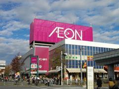 日本九州、冲绳百货超市销售额微增0.5% 外国游客带动化妆品销售增长