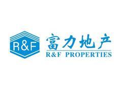 广州富力地产上交所IPO审查中止 万达商业还在排队中