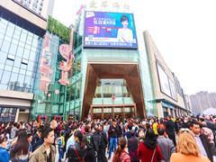 重庆綦江爱琴海盛大开业  170天筹备完成效率领跑行业