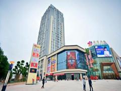 綦江爱琴海10月22日正式开业 现场汇聚超高人气