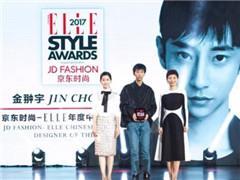 """天猫VS京东 谁能成为中国""""最大的服装店""""?"""