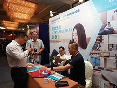万枫酒店成为2017中国体验式商业地产发展论坛年度战略合作伙伴