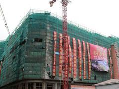 """呼伦贝尔首个主题一站式大型购物中心""""海悦城""""封顶"""