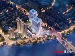 从家具业跨界玩地产 健威广场加速江门核心商圈升级步伐