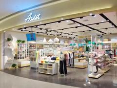 快时尚内衣品牌Asdet艾诗塔进入爆发期 未来3年欲开店至600家