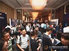 """未来中国体验式商业的""""潜力股""""看这里!"""