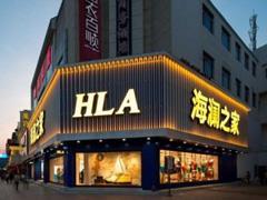 海澜之家实施多品牌布局战略 继续发力供应链管理