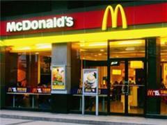 """中海地产之后 谁会是麦当劳下一个""""地皮供应商""""?"""