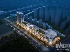 星纬资本出席2017中国体验式商业地产发展论坛