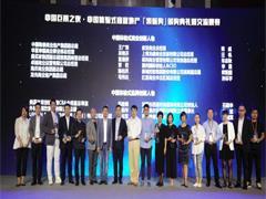 """震利国际李震获""""中国体验式商业创新人物""""奖项"""