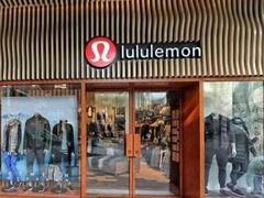 Lululemon拟年内在华再开4家新店 它能打好中国战略吗?