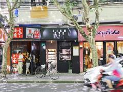上海鱼眼咖啡推出手冲咖啡机器人 1个小时内可做60杯咖啡