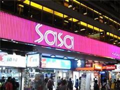 莎莎国际二财季港澳销售逊于预期 内地新增一家门店