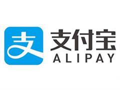 支付宝在台湾发动迅猛攻势 全台4大超商逾万间门店接入