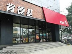 外媒:肯德基、麦当劳等美国快餐品牌青睐中国三四线城市