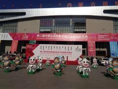 草原豆思、百灵那达慕等文旅项目亮相第二届内蒙古文博会