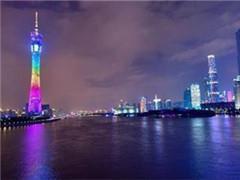 广州第四季度拟供应46宗地块:商服用地32宗、宅地10宗