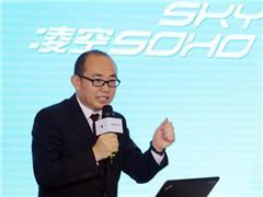潘石屹近50亿出售上海凌空SOHO 三年套现已超200亿元