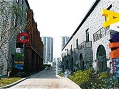 重庆老仓库华丽变身国际文创园 继续谱写山城文化