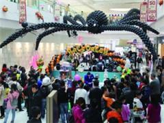 购物中心借洋节打开商机 消费者更愿为品牌和体验买单