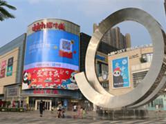 坚持差异化、共享经济 佛山中海环宇城开业1年主攻场景化营销