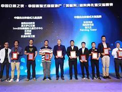 乐悠游:深化细分儿童领域 荣获中国杰出体验式儿童品牌奖