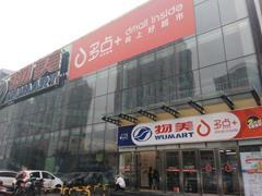 阿里巴巴、永辉超市、物美超市角逐新零售 谁将为王?