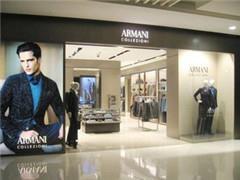 大商股份计提存货跌价准备近9000万 竟与阿玛尼有关