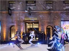 奢侈品行业少有!Moncler已连续15个季度双位数增长