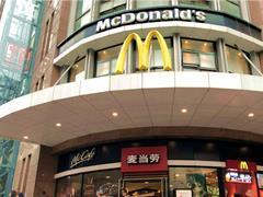 """麦当劳更名""""金拱门""""引热议 洋快餐加速本土化是理智选择"""