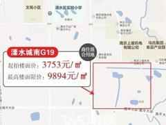 建发11.5亿夺南京溧水万达广场旁商住地 楼面地价7847元/�O