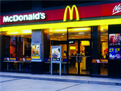 商业地产一周要闻:四季度将开185个购物中心 麦当劳中国改名金拱门