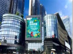 龙岗万科广场开业3年销售额年均增长50% 简析秘诀何在?