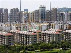26家上市房企三季度净利增长 区域性龙头房企盈利能力强