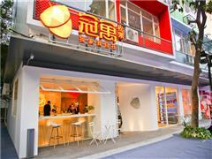 龙湖冠寓加速广州布局 龙湖集团进一步攻占长租公寓市场
