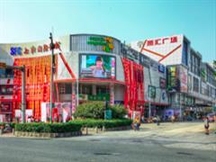 广州燕汇广场8周年:2轮大手笔调整收官 体验业态占比近半