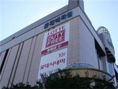 韩国乐天转战东南亚成本高昂 英媒:中国市场无可取代