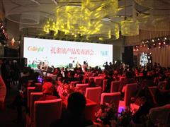 孔雀镇夜宴发布酒会跨夜举行 创多项第一 杨丽萍出席